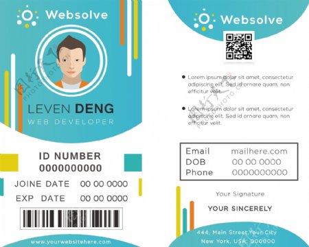 Web开发人员ID卡设计