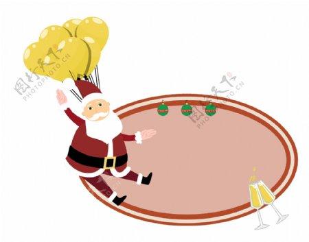 圣诞趣味卡通边框