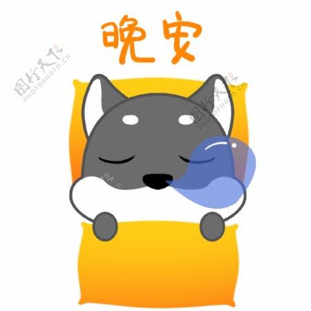 小灰非可爱卡通动物狗狗二哈微信表情包