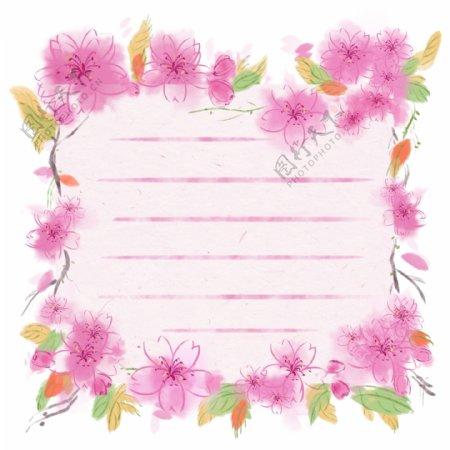 水彩樱花信笺春天绿植纸质纹理边框