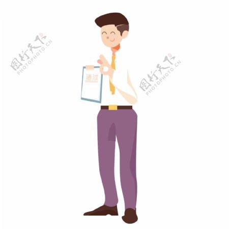 男士白色衬衣紫色裤子OK手势手绘透明背景