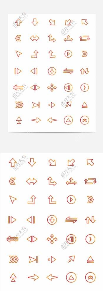 渐变类箭头图标icon设计