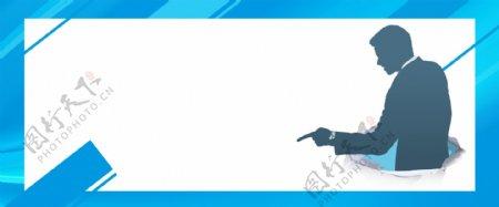 简约风商务办公商务企业蓝色背景