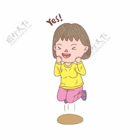 卡通手绘人物蹦跳开心少女