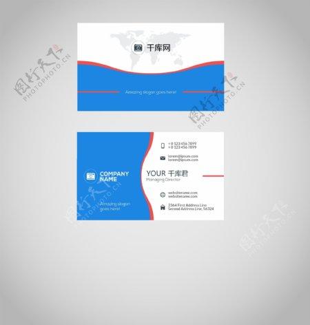 企业蓝色商务大气名片模版