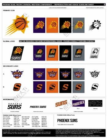 NBA菲尼克斯太阳logo图