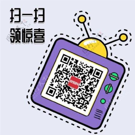 卡通风折纸动画女神节快乐AE模板