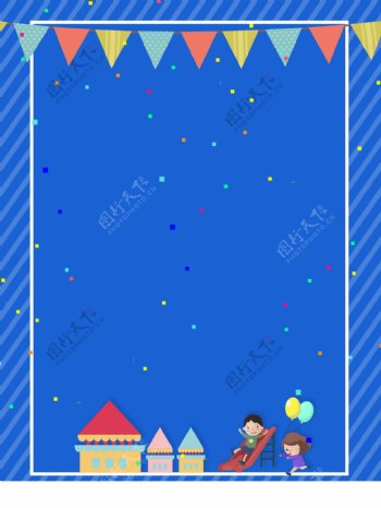 简约六一儿童节快乐蓝色背景素材