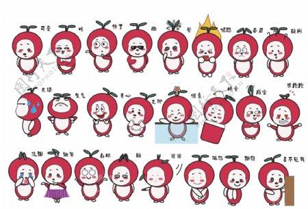 手绘红色卡通小萝卜特动态表情包