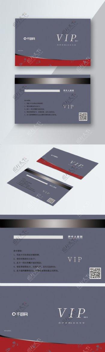 209原创VIP卡片