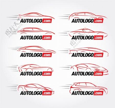 车模型logo