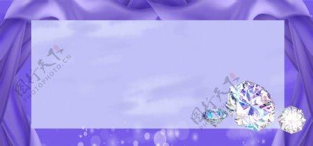 紫色闪耀的华丽钻石
