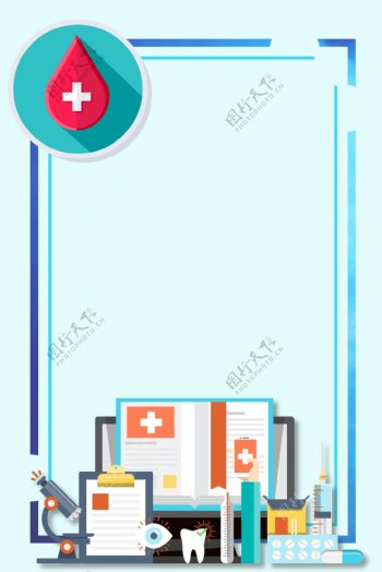 蓝色医疗安全背景图片