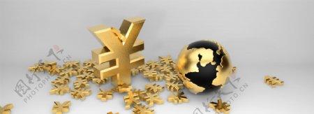 金融商业人民币符号与地球