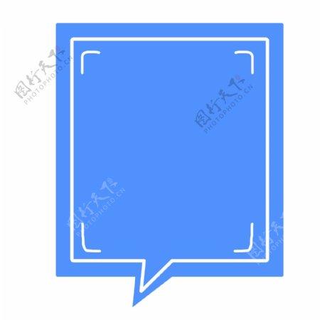 蓝色卡通气泡素材下载