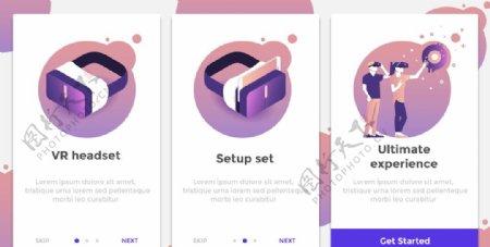 网页UI插图