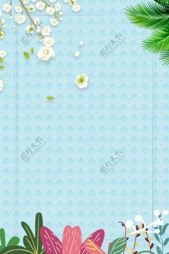 花格子清新草木背景图