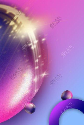 立体球体闪耀抽象渐变背景