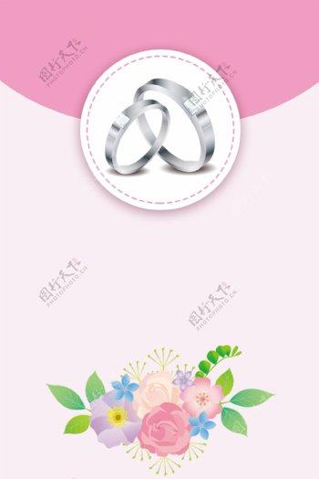 粉色清新浪漫婚博会海报背景