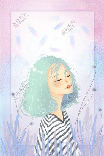 清新文艺短发少女花卉边框背景