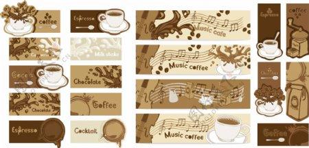 咖啡饮料古典风格矢量素材