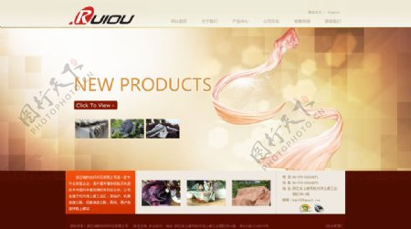 丝绸企业网站模板