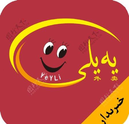 yeyli客户端app图标