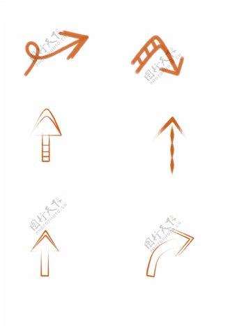 手绘箭头简约元素