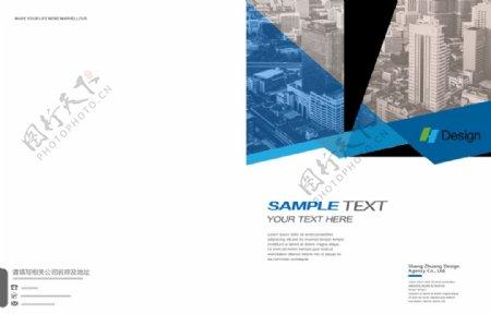 企业封面设计模板