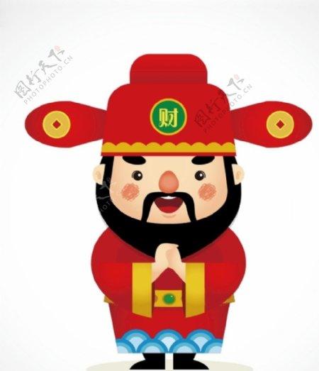 春节财神爷