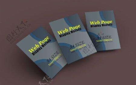 web模版设计