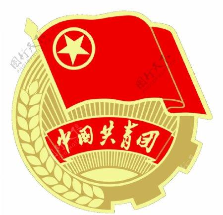 2020彩色标准团徽
