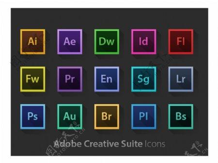 Adobe软件图标集锦