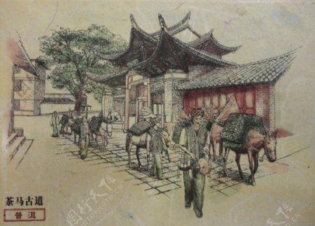 丽江茶马古道民居钢笔画