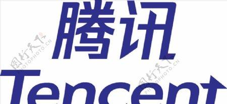 腾讯LOGO标志商标图
