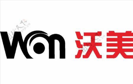 沃美LOGO标志商标图