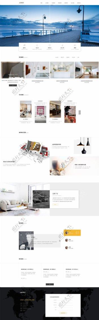 建筑设计企业网站首页