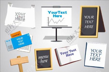 空白板与纸张设计矢量素材