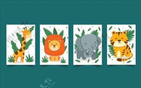可爱卡通儿童画小动物插画插图