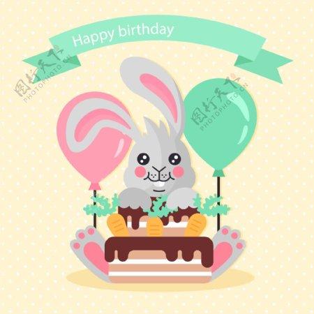 卡通兔子卡通气球