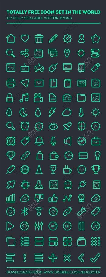 免费绿色图标设计