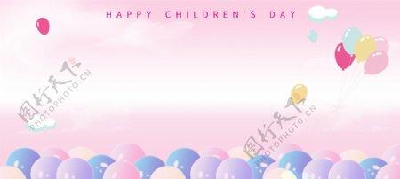 儿童节卡通气球可爱清新背景