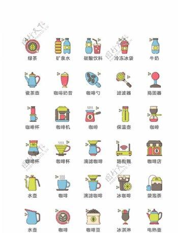 美食图标食品图标餐饮图标