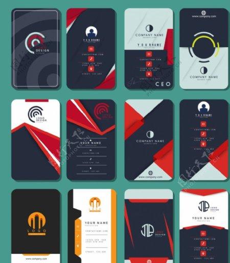 6款创意商务名片正反面矢量素材