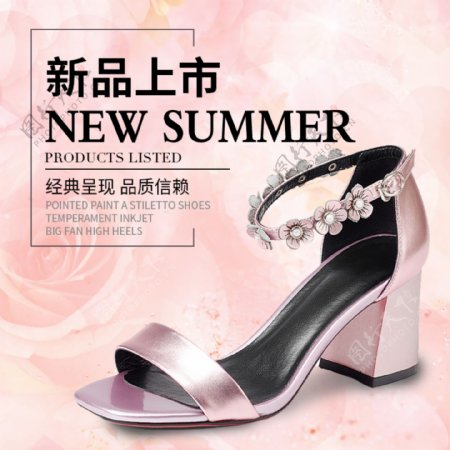 新品上市2020女士凉鞋