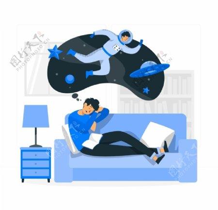 扁平化睡觉做梦人物插画设计