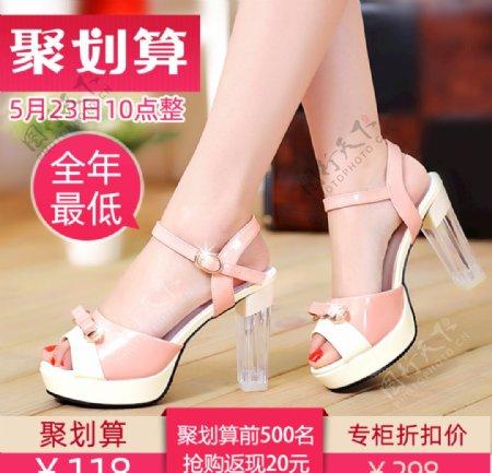 高跟鞋凉鞋时尚女鞋