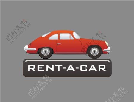 矢量汽车标志