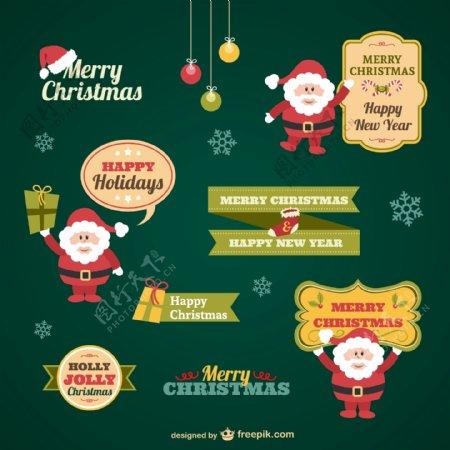 复古圣诞贴纸收藏