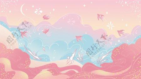 粉色卡通儿童画水彩